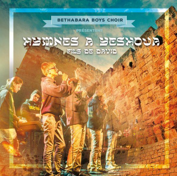 Hymnes à Yeshua – CD