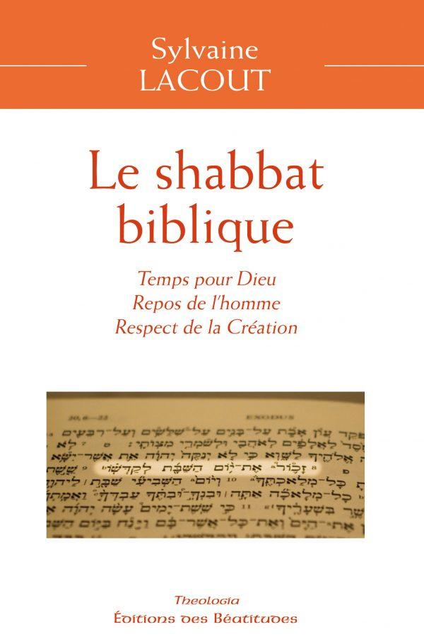 Le shabbat biblique