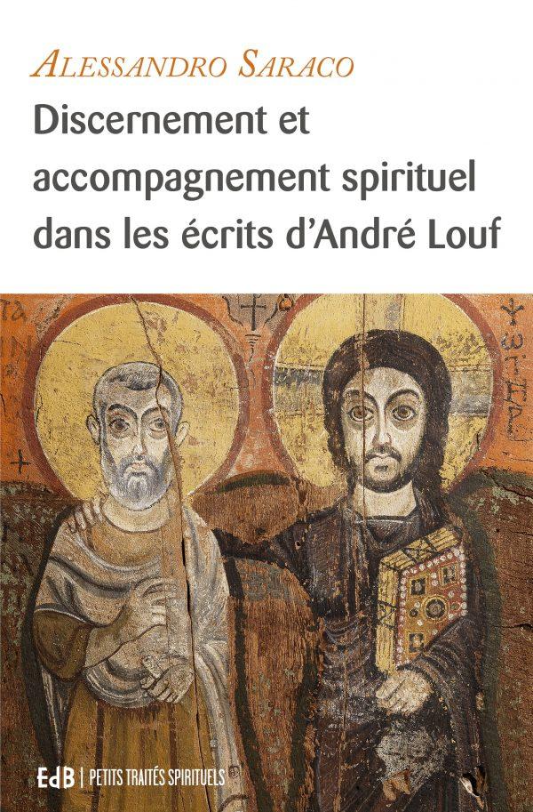 Discernement et accompagnement spirituel