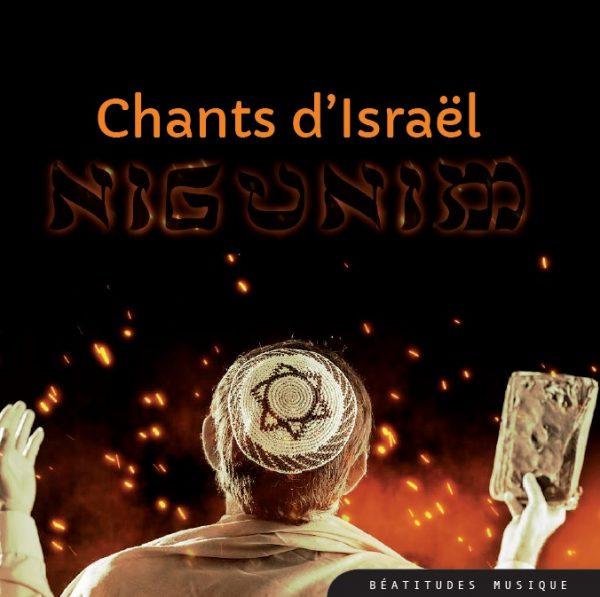 Chants d'Israël, Nigunim – CD